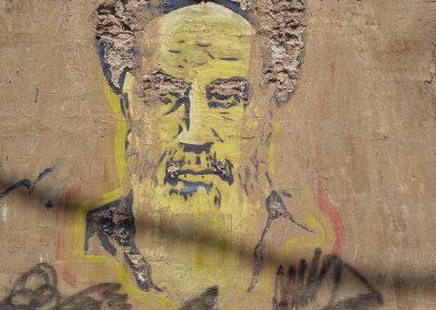 Khomeini graffiti